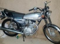 موتور دوچرخ  در شیپور-عکس کوچک