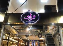 فروش تجاری و مغازه 55 متر در براصلی خیابان معلم در شیپور-عکس کوچک