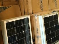 برق خورشیدی - پنل خورشیدی مونوکریستال در شیپور-عکس کوچک