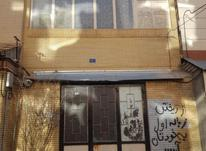 فروش خانه و کلنگی 75 متر در سرافرازان در شیپور-عکس کوچک