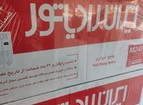 فروش پکیج ایران رادیاتور در شیپور-عکس کوچک