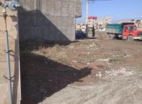 فروش زمین مسکونی 200 متر در نظرآباد در شیپور-عکس کوچک
