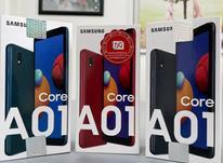 گوشی موبایل سامسونگ مدل Galaxy A01 core ظرفیت 16/1GB دو سیم  در شیپور-عکس کوچک