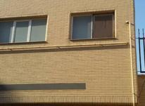 دو و نیم طبقه مسکونی در شمس تبریزی در شیپور-عکس کوچک