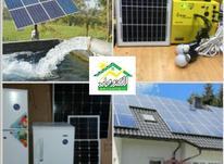 پنل خورشیدی - باطری خورشیدی - پروژکتور خورشیدی در شیپور-عکس کوچک