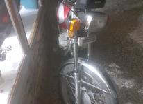 موتورسیکلت نو بدون کارکرد در شیپور-عکس کوچک