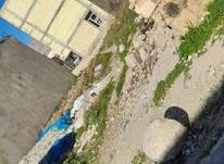 زمین مسکونی 240 متر جاده اصفهان در شیپور-عکس کوچک