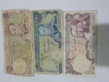 پول قدیمی زمان قدیم          در شیپور