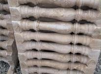 به یک نیروی کار جهت کار در سنگ فروشی نیازمندیم در شیپور-عکس کوچک