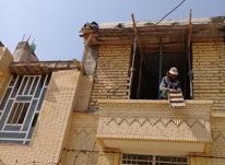 اجرای اسکلت بنایی با مصالح  در شیپور-عکس کوچک