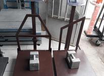 ترازو باسکول 400کیلو ثابت و تاشو در شیپور-عکس کوچک