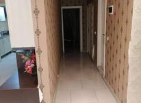 فروش آپارتمان 100 متری در آفتاب فرد بالای قائم در شیپور-عکس کوچک