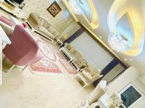 فروش واحد لوکس 150 متر دیزاین شده 3خواب شمس در شیپور