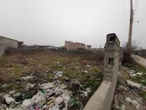 فروش زمین مسکونی 1075جاد دریا کیلومتر 6 جنب هزارنقش در شیپور