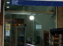 فروش تجاری و مغازه 40 متر در بلوار مدرس در شیپور-عکس کوچک