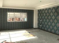 فروش آپارتمان ساحلی لوکس 115 متر در محمودآباد در شیپور-عکس کوچک