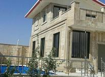 فروش ویلا 450 متر در سهیلیه - زعفرانیه در شیپور-عکس کوچک
