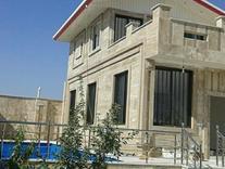 فروش ویلا 450 متر در سهیلیه - زعفرانیه در شیپور