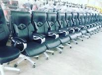 صندلی مدیریت چشمی در شیپور-عکس کوچک