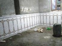 سرامیک کار  در شیپور-عکس کوچک