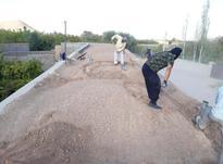 ایزوگام ارومیه تبریز شرق مشهد  در شیپور-عکس کوچک
