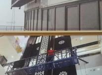 ایزوگام،اجاره وفروش کلایمروداربست در شیپور-عکس کوچک