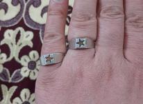 انگشتر نقره با حرز امام جواد ع با تربت کربلا  در شیپور-عکس کوچک