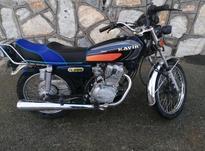 موتورسیکلت نامی200سی سی دیواندره در شیپور-عکس کوچک