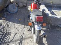هنداکویر125 در شیپور-عکس کوچک