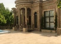 فروش زمین مسکونی 630 متر درشهریار در شیپور-عکس کوچک