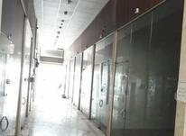 فروش تجاری 17 متر همکف در اندیشه در شیپور-عکس کوچک