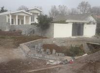 فروش زمین مسکونی 252 متر در املش حاجی آباد  در شیپور-عکس کوچک