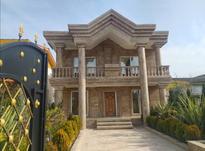 ویلا 250 متر شهرکی نوساز دوبلکس در سرخرود در شیپور-عکس کوچک