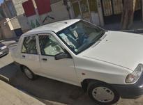 پراید 131 مدل 98 در شیپور-عکس کوچک