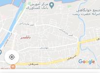فروش زمین مسکونی 115 متر در بابلسر در شیپور-عکس کوچک