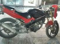 موتور کثیر سالم سالم به شرط  در شیپور-عکس کوچک