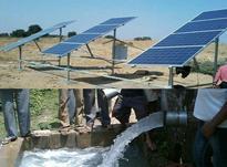 پمپ آب خورشیدی  پنل خورشیدی  توربین بادی - شناور خورشیدیDC در شیپور-عکس کوچک