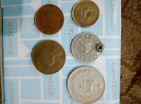 سکه تاریخ معاصر در شیپور-عکس کوچک