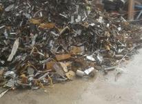 خرید ضایعات در و پنجره آهنی و الومینیومی  در شیپور-عکس کوچک