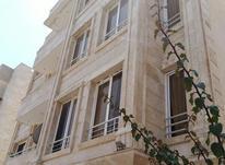 آپارتمان 95 متر فاز 7 در شیپور-عکس کوچک