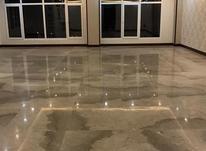 فروش آپارتمان 163 متر در بلوار فردوس شرق در شیپور-عکس کوچک