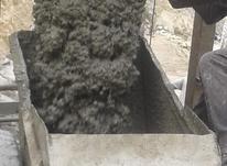 بتون ریزی با دستگاه خلاطه در اصفهان و حومه در شیپور-عکس کوچک