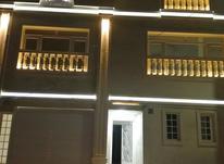 فروش آپارتمان 300 متر در اسفراین در شیپور-عکس کوچک