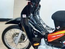 موتور بیکلاج مشابه صفر  در شیپور