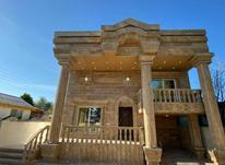 ویلا دوبلکس با امکانات فوق العاده در بهترین نقطه شمال  در شیپور-عکس کوچک