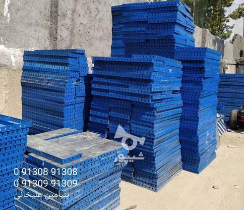 قالب فلزی بتن فولاد مبارکه در گروه خرید و فروش صنعتی، اداری و تجاری در اصفهان در شیپور-عکس4
