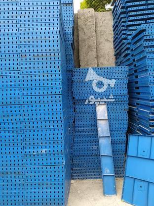 قالب فلزی بتن فولاد مبارکه در گروه خرید و فروش صنعتی، اداری و تجاری در اصفهان در شیپور-عکس2