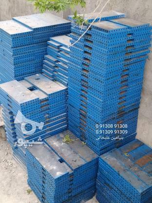 قالب فلزی بتن فولاد مبارکه در گروه خرید و فروش صنعتی، اداری و تجاری در اصفهان در شیپور-عکس1