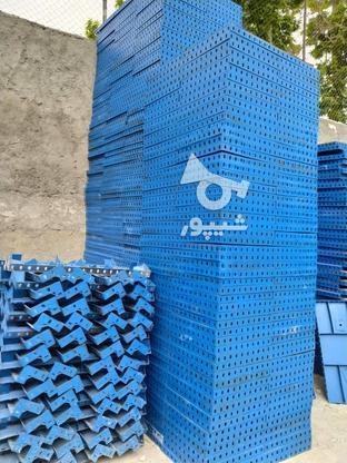 قالب فلزی بتن فولاد مبارکه در گروه خرید و فروش صنعتی، اداری و تجاری در اصفهان در شیپور-عکس3