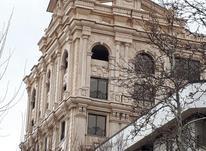 فروش آپارتمان 136 متر در اقدسیه سپند در شیپور-عکس کوچک